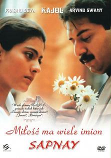 Miłość ma wiele imion (1997) Lektor PL