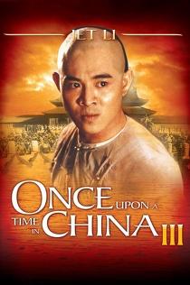 Dawno temu w Chinach 3 (1993) Lektor PL