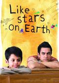 Gwiazdy na ziemi (2007) Lektor PL