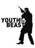 Młodość Bestii (1963) Napisy PL