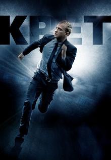 Kret (2010) Cały film PL
