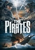 Piraci - w poszukiwaniu cesarskiej pieczęci (2014) Lektor PL